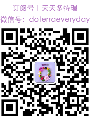 doTERRA Everyday WeChat QR Code