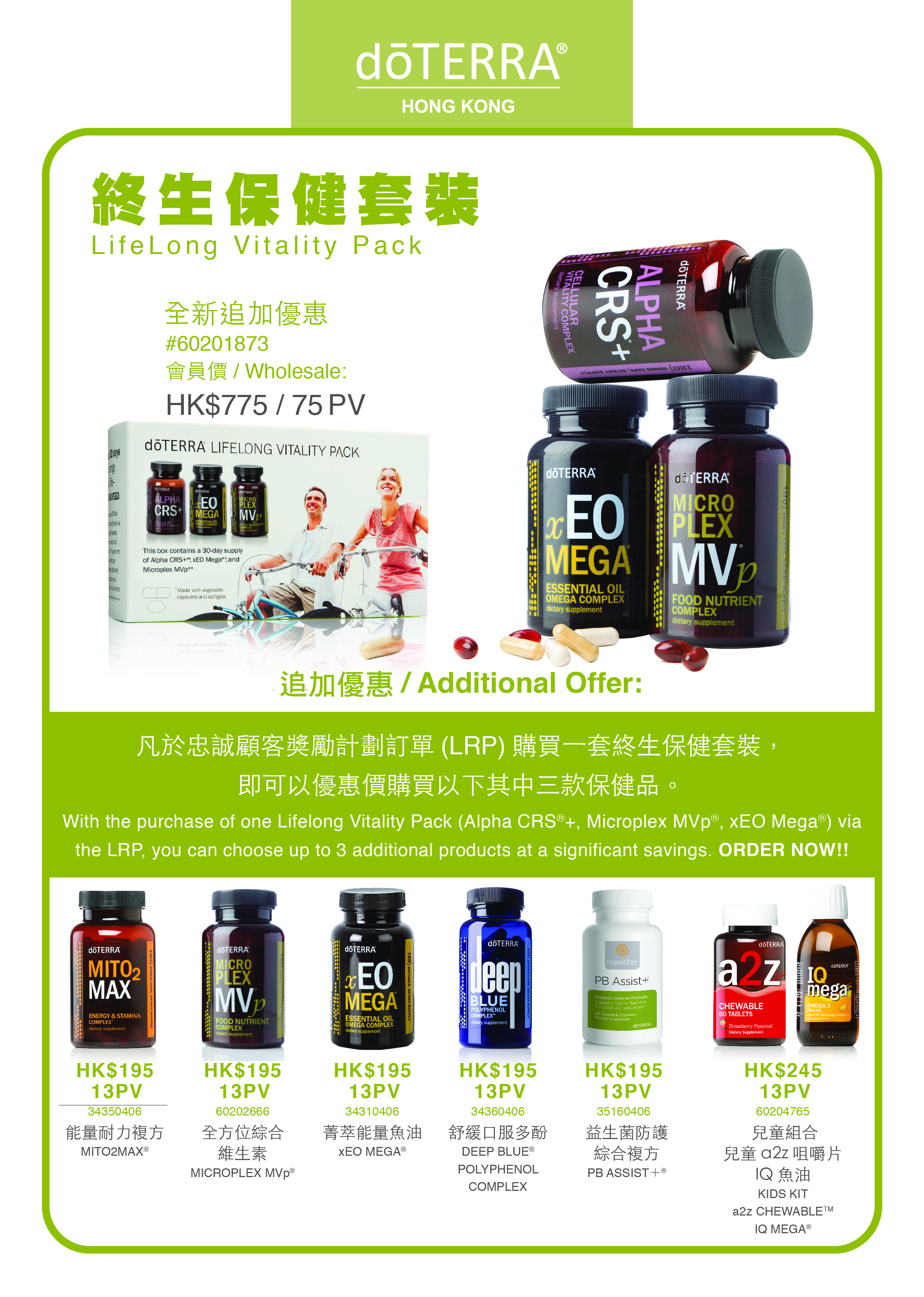 Flyers Doterra Essential Oils